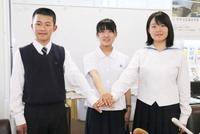 長崎の高校生、平和大使に選出