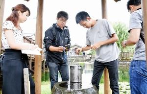 大野の名水、全国研究機関が注目