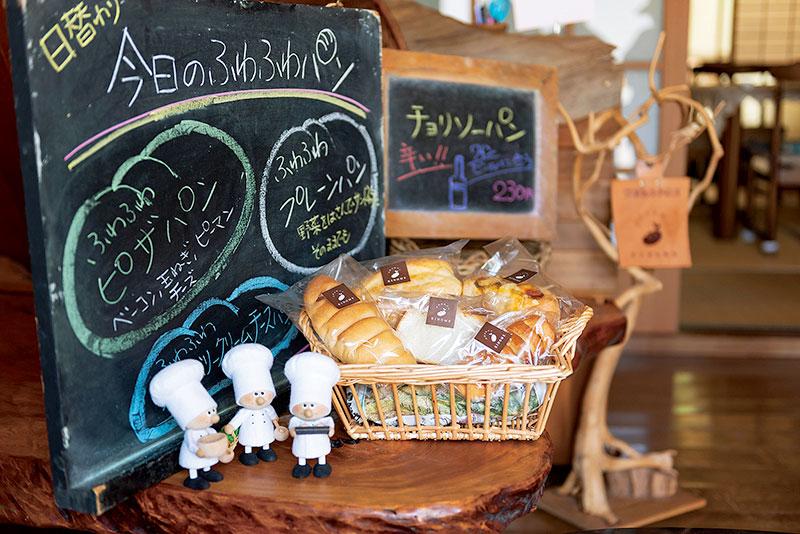 宿場町のおうちパン屋さん。