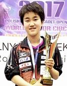 大藤沙月が卓球国際大会で優勝