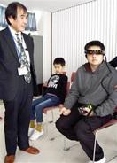 県立盲学校へ補助眼鏡 大阪の社会福祉法人が寄贈 …