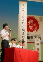 「俳句甲子園」の決勝戦に出場した私立開成高の生徒たち=20日午後、松山市