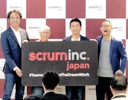 スクラムインクジャパンの設立を発表した永和システムマネジメントの平鍋健児社長(右)=3月8日、東京・虎ノ門(同社提供)