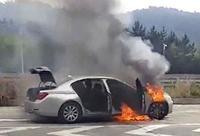 韓国、BMW走行を制限