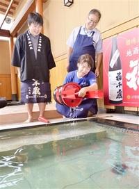 お盆は酒風呂に入ろう 極楽湯福井店 地酒「福千歳」を使用