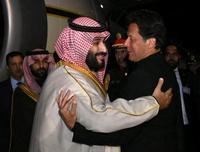 サウジ、パキスタンに投資へ
