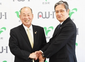会見で握手を交わす森下裕町長(左)と太田浩一社長=1日、福井県の若狭町役場