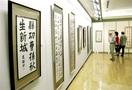 【作品展】越前市で第52回福井玄潮会書道展(福井…