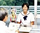 蓑輪さん、高校総体Vの喜びを報告