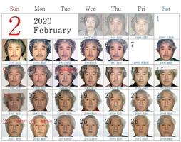 土田さんの顔の変遷をカレンダーにしたイメージ作品
