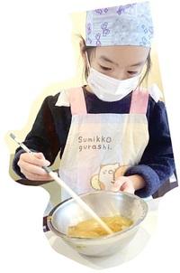 【はぐカフェ】もうすぐひな祭り 親子で料理、楽しく学ぶ