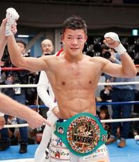 亀田和毅が判定勝ち、2階級制覇