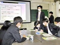 事業計画どう作る? 若狭東高生、専門家に学ぶ