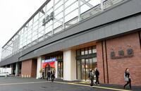港を望むJR長崎新駅舎が開業
