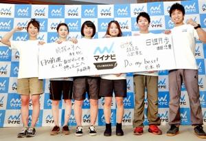 マイナビが結成したスポーツクライミングチームに入った尾上彩(左)廣重幸紀(左から2人目)ら6選手=東京都内のクライミングジム(マイナビ提供)