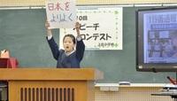 読解力育んだ 新聞スピーチ 10年の集大成 大野・上庄小で最終回 児童、堂々と意見