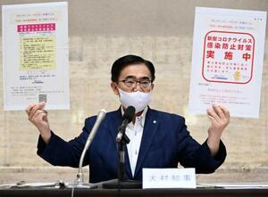 愛知県庁で開かれた新型コロナウイルスの対策本部会議で発言する大村秀章知事=2日午後