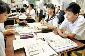 ネット上の個人情報について意見を交わす生徒たち=30日、福井県高浜町の高浜中学校