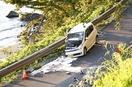 敦賀の国道8、事故で一時通行止め