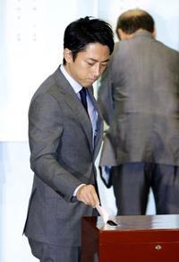 小泉進次郎氏、石破氏へ投票