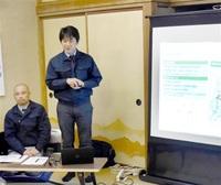 福井 一光、殿下で計画の風力発電 環境アセス 新年度開始 越前町天谷で住民説明会