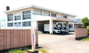 集団食中毒が問題となっている学校給食を調理した若狭町給食センター=23日、福井県若狭町