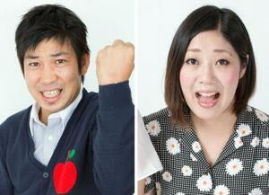 松尾アトム前派出所さん(左)と中野聡子さん