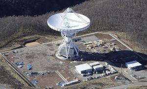 JAXAの新アンテナ公開