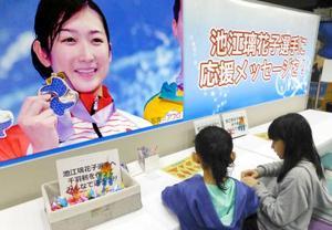 池江璃花子選手を応援しようと、鶴を折る子どもたち=8日、東京都江戸川区