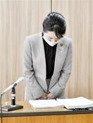 職員逮捕で大野市長が謝罪