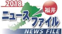 3 福井市が赤字決算 悪化財政に大雪直撃 再建着手、サービス低下
