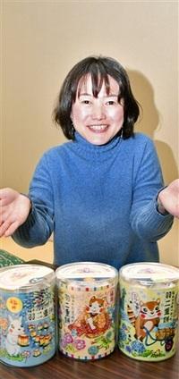 知ってほしい福井描いた 羽二重餅のパッケージをデザイン 藤岡ちささん こんにちは