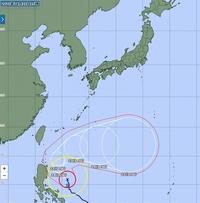 台風2号(スリゲ)の予想進路は 気象庁予報 日本接近はいつ 2021年4月
