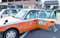 坂井2地区 予約乗り合い交通開始「交通弱者の足」期待 「ワクチン会場移動に」声も