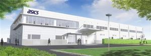 アシックスが福井県越前市に建設する「アシックスアパレル工業」の新工場のイメージ