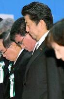 首相が自衛隊追悼式に参列