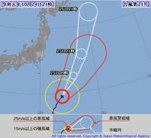 台風21号の進路予想=10月24日午後9時現在(気象庁HPから)