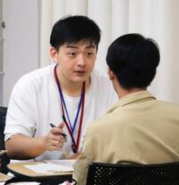 「スクランブル」日本語習得に官民タッグ