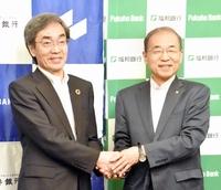 福井銀行と福邦銀行の合併「白紙」