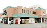 永平寺町SC 「ラッキー」10日閉店 スーパー撤退、継続断念 組合員店舗きょうからセール