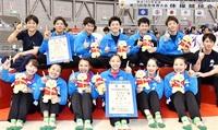 体操成年、初の男女V ラグビー成年男子も 福井国体