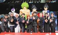 """野沢雅子ら『ドラゴンボール』声優、武道館に集結 """"天下一武道会""""で観客5000人とかめはめ波"""