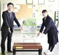 原発廃材ベンチ福井南高に設置 日本原電