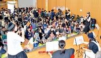 ふくまむ祭に親子連れ1800人
