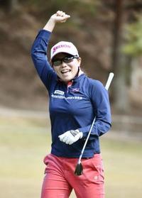 女子ゴルフ、勝ら4人が首位