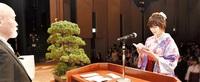 磨いた専門性社会に生かす 大原学園4校卒業式