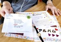 コロナ感染の母、訃報から半日で火葬 届いた誕生日カード読まぬまま 遺族悲痛