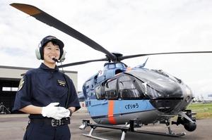 西日本初、空の警察に女性操縦士