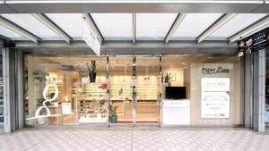 関東エリア2店舗目となるペーパーグラスの直営店「品川プリンスホテル店」=東京都港区