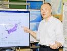 深海魚出ると大地震は迷信 東海大など、記録で検証